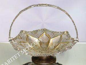 Ваза антикварная латунь серебрение 19 век 69. Ярмарка Мастеров - ручная работа, handmade.