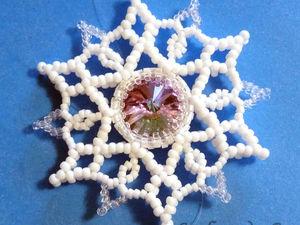Делаем снежинку из бисера в технике «ндебеле». Ярмарка Мастеров - ручная работа, handmade.