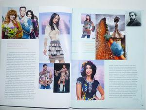 Статья обо мне в Европейском журнале   Ярмарка Мастеров - ручная работа, handmade