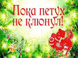Готовимся к Новому году! Акция