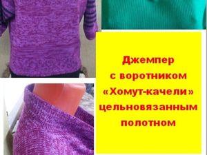 Мои свитера. Ярмарка Мастеров - ручная работа, handmade.