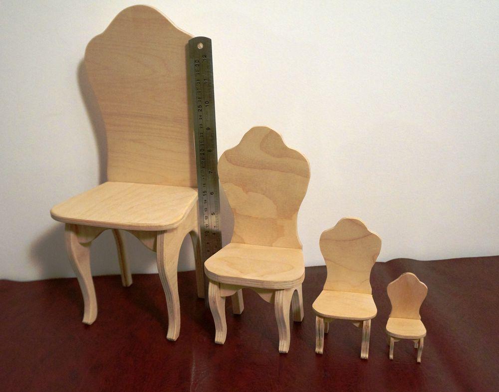 новость магазина, новинка, игрушечный стул