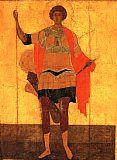 Георгий Победоносец, фото № 7