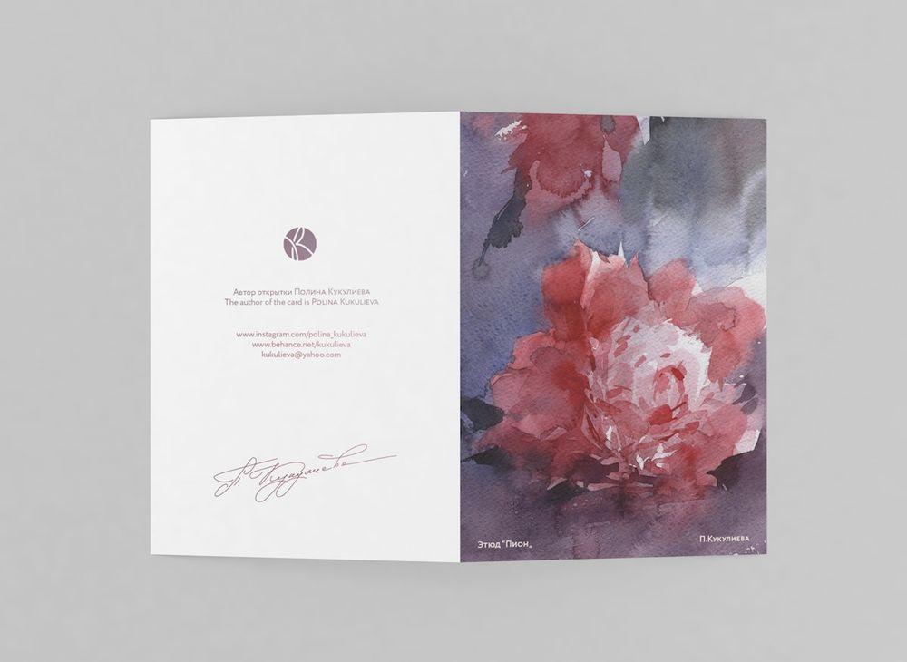 открытки в подарок, открытки на заказ