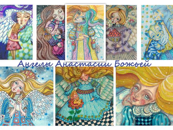 Волшебная живопись Анастасии Божьей! Все мои работы! | Ярмарка Мастеров - ручная работа, handmade