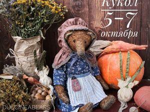 Выставка Салон Кукол 2018. Ярмарка Мастеров - ручная работа, handmade.
