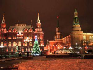 Москва - 26 дней до  Нового года)   Ярмарка Мастеров - ручная работа, handmade
