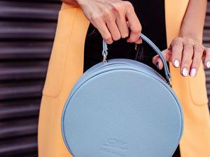 С чем носить голубую сумочку?. Ярмарка Мастеров - ручная работа, handmade.