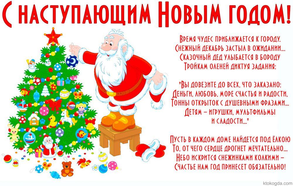 новый год, подарок, скидки