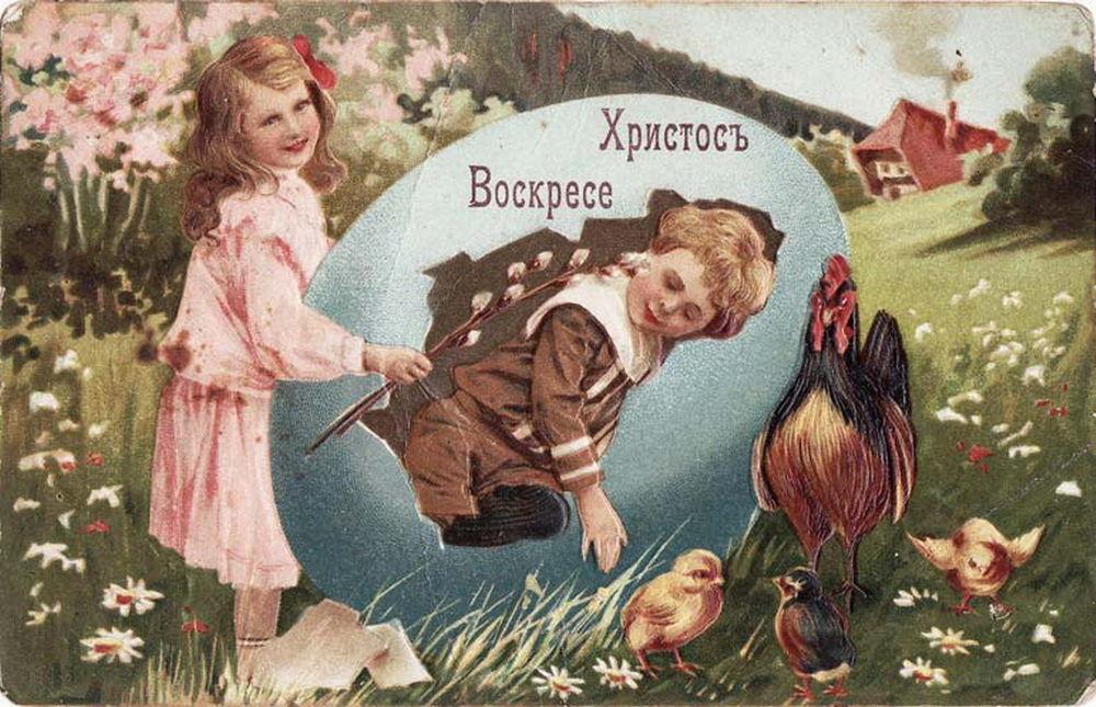 фотошопе открытки царской россии к пасхе бюджетный