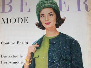 Burda Beyer moden 9/1961 Бурда Моден. Ярмарка Мастеров - ручная работа, handmade.
