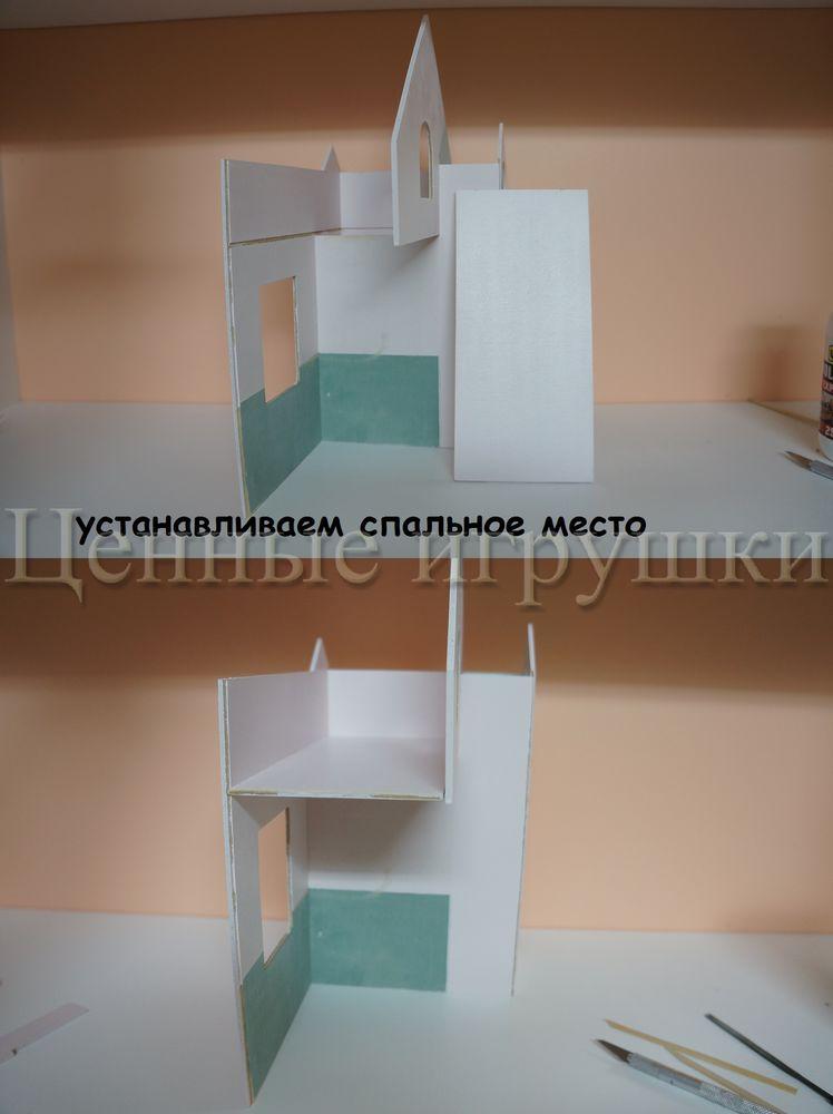 Мастер класс по сборке и оформлению кроватки домика., фото № 16