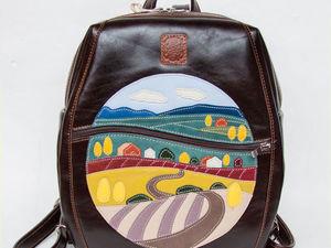 ПРОДАН! Готовый шикарный рюкзачок Пейзаж со скидкой! Только один, не пропустите!. Ярмарка Мастеров - ручная работа, handmade.