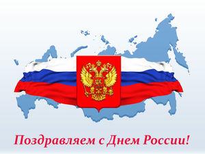Распродажа ко Дню России! | Ярмарка Мастеров - ручная работа, handmade
