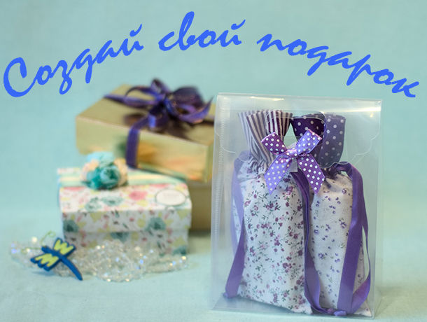 подарок, подарок женщине, оригинальные подарки