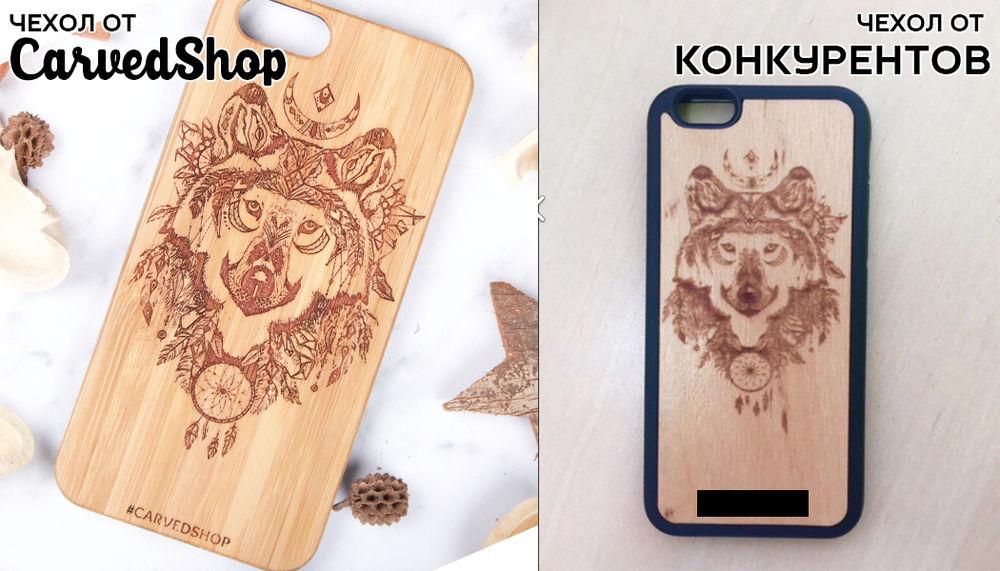 купить, чехол для iphone, чехол для телефона, деревянный чехол, чехол из дерева, дерево, интересно, как мы работаем, работа, процесс работы, волк