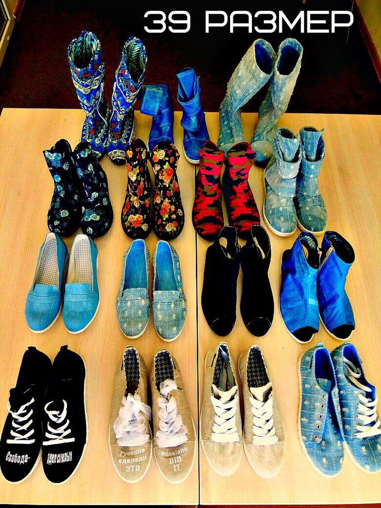 летняя распродажа, женская обувь, текстильная обувь