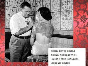 Мудрые Мысли по Средам. Ярмарка Мастеров - ручная работа, handmade.