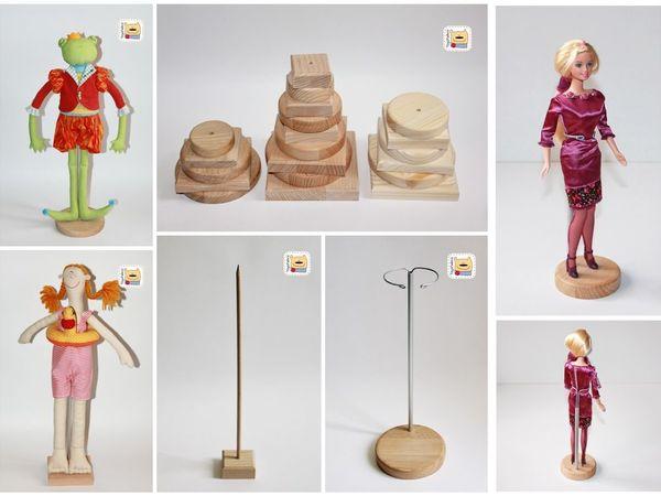 Важная информация по подставкам для кукол!!! | Ярмарка Мастеров - ручная работа, handmade