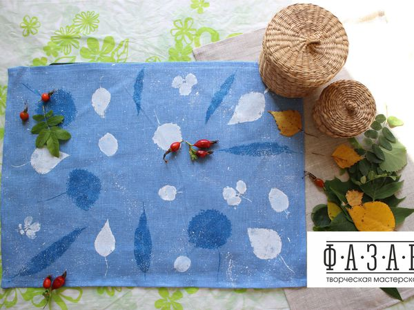 Украшаем льняную салфеточку отпечатками листьев | Ярмарка Мастеров - ручная работа, handmade