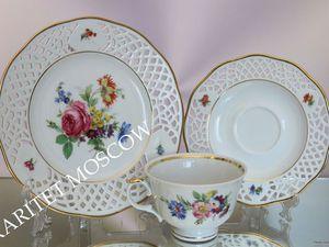 Чайная пара золото Arabella Bavaria Германия 16 | Ярмарка Мастеров - ручная работа, handmade