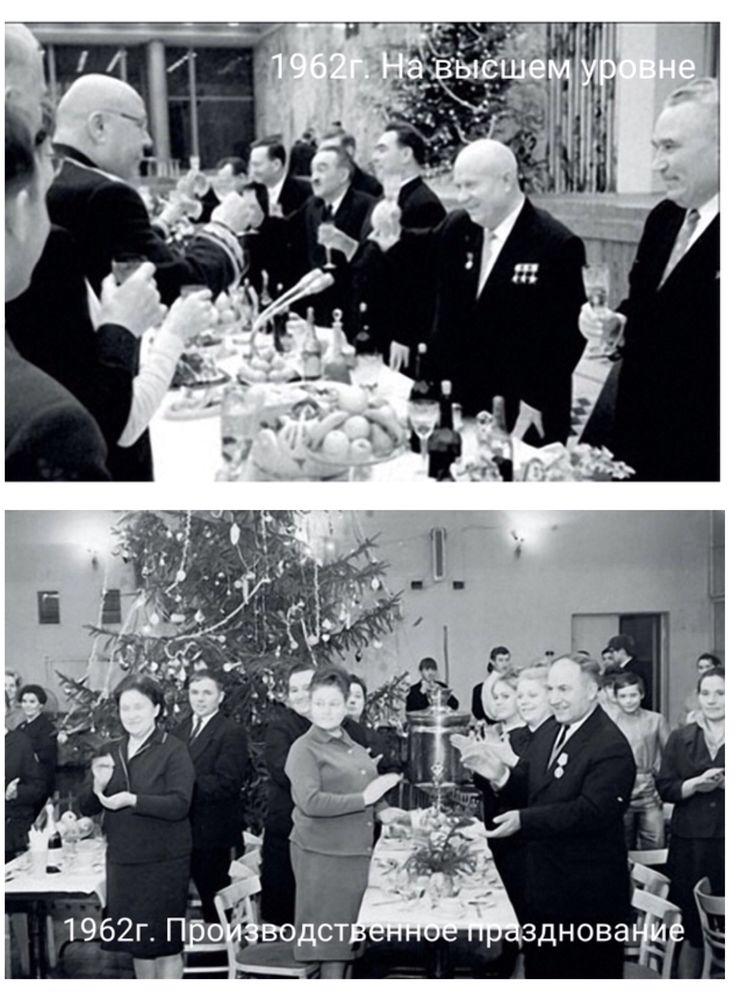 Когда-то, в волшебных московских декабрях, фото № 34
