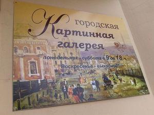 Фото отчет о выставке