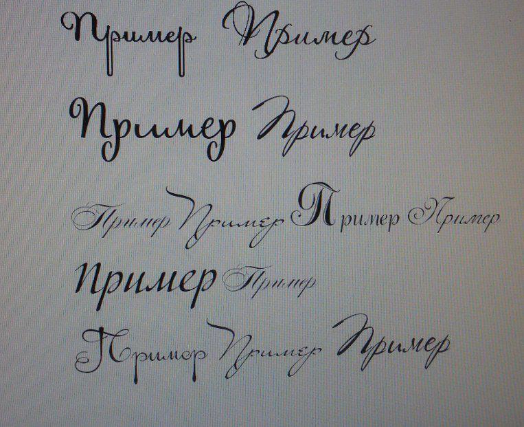 открытка, подпись открытки, надпись