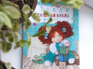 Предзаказ книги по вальдорфской кукле и наборам. Ярмарка Мастеров - ручная работа, handmade.