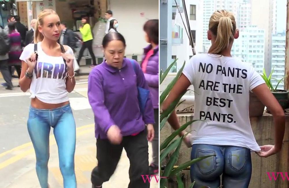 бодиарт джинсы