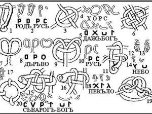 Наузы, морские узлы, и Каруны. Ярмарка Мастеров - ручная работа, handmade.