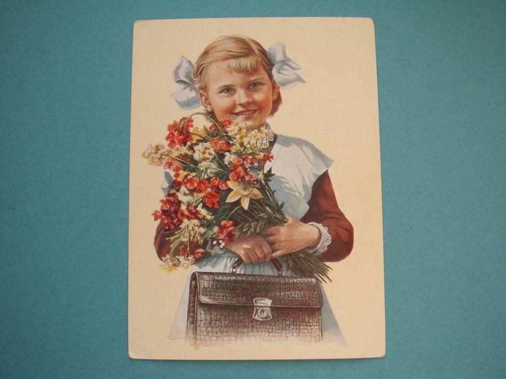 Кто покупает открытки