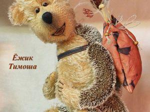 Выкройка Ежика Тимоши в дар!. Ярмарка Мастеров - ручная работа, handmade.