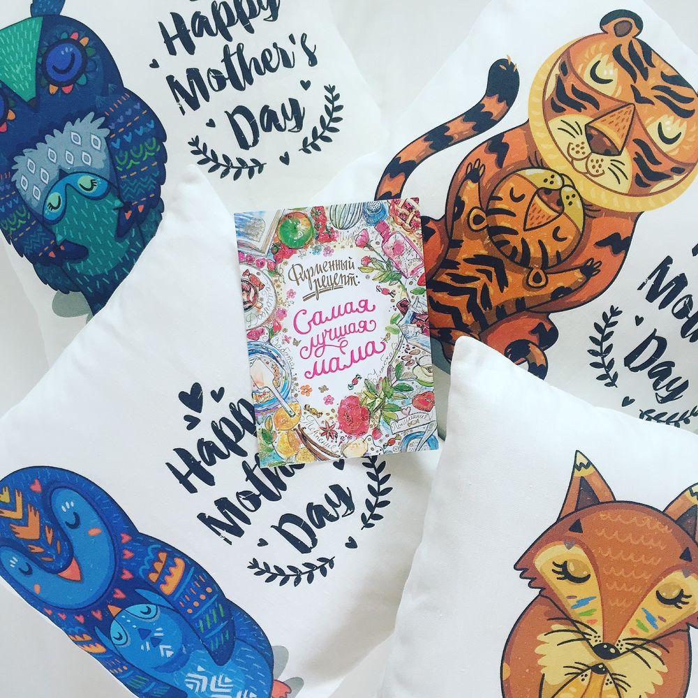 подарок маме, декоративная подушка, день матери, интерьерная подушка, декор интерьера, подарок женщине, подарок женщине девушке, подарок на любой случай, декоративные подушки, подушка декоративная, подушка в подарок, сова, тигр, лиса, подарок