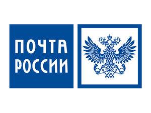 Изменение условий доставки почтой России. Ярмарка Мастеров - ручная работа, handmade.
