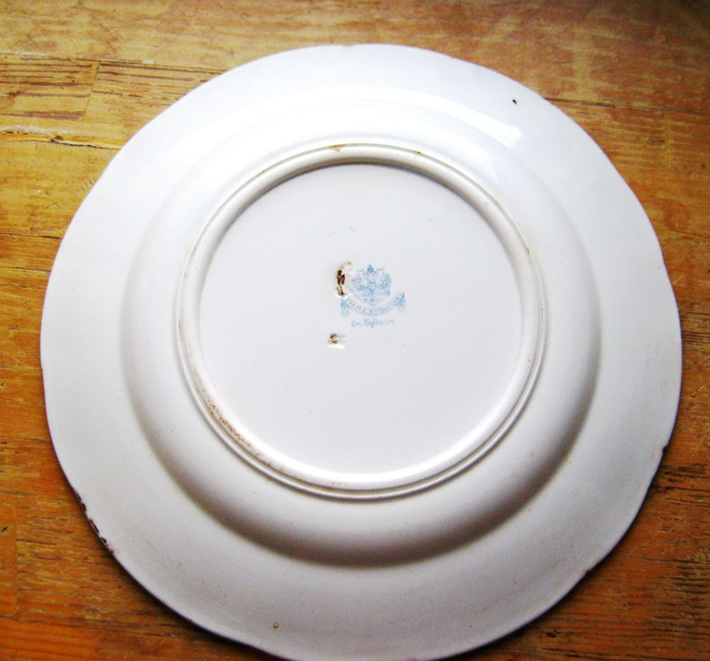 тарелка