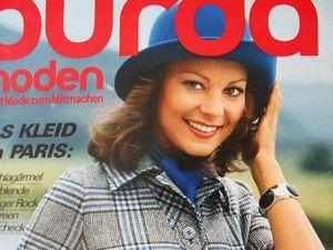 Burda moden 9/1973 Бурда Моден. Ярмарка Мастеров - ручная работа, handmade.