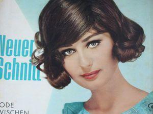 Neuer Schnitt — старый немецкий журнал мод 8/1965. Ярмарка Мастеров - ручная работа, handmade.