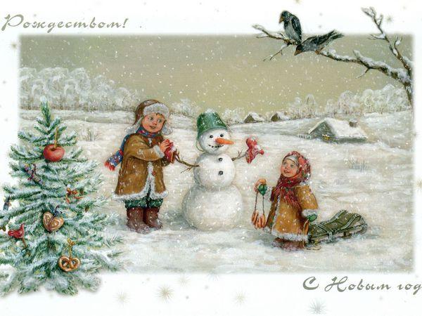 Принеси капельку тепла ребенку!!!!! | Ярмарка Мастеров - ручная работа, handmade