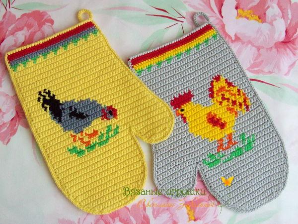 Вяжем крючком прихватки-рукавички «Курочка и Петушок» | Ярмарка Мастеров - ручная работа, handmade