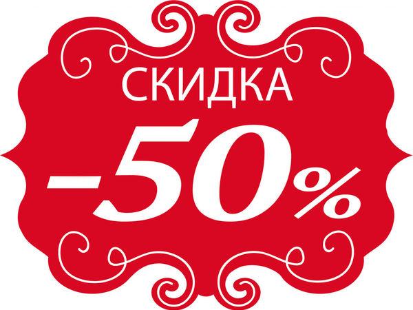 50% скидка на колокольчики и фарфор   Ярмарка Мастеров - ручная работа, handmade