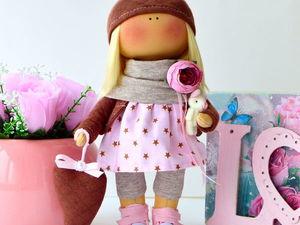Розыгрыш Интерьерной куколки. Ярмарка Мастеров - ручная работа, handmade.