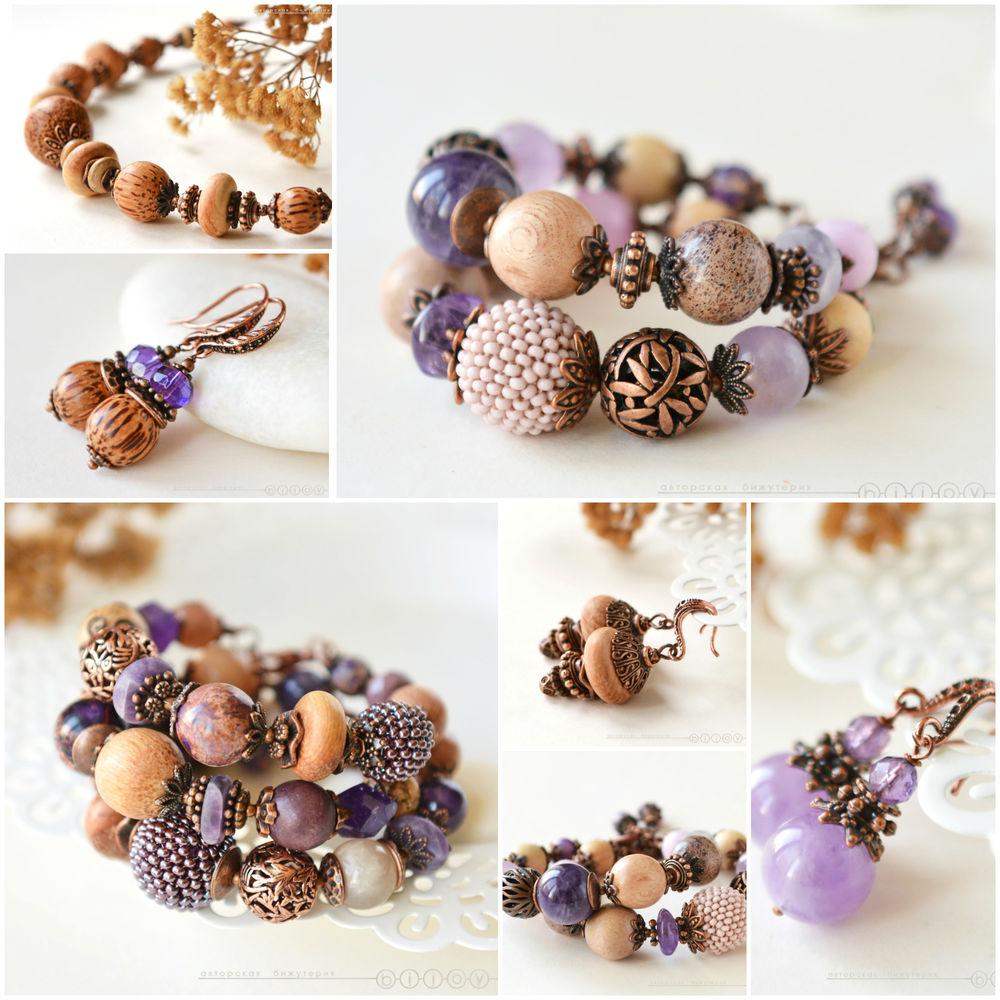 комплект браслетов, осенняя коллекция