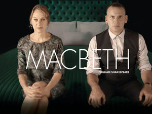 "Royal Shakespeare Company, ТеатрHD: Шекспир, ""Макбет"" (2018). Ярмарка Мастеров - ручная работа, handmade."