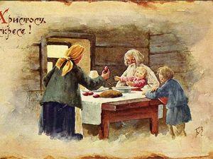 Всех со светлой Христовой Пасхой!). Ярмарка Мастеров - ручная работа, handmade.