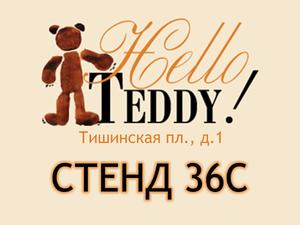 Мои работы на Hello Teddy. Ярмарка Мастеров - ручная работа, handmade.