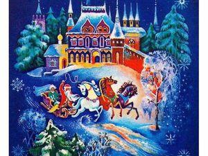 Советские новогодние открытки. Назад в прошлое!. Ярмарка Мастеров - ручная работа, handmade.