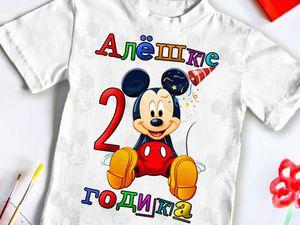Образцы детских футболок | Ярмарка Мастеров - ручная работа, handmade