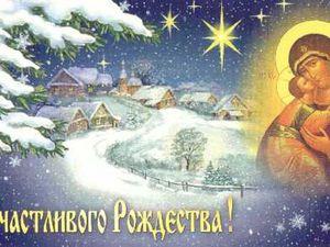 Рождественская ярмарка!   Ярмарка Мастеров - ручная работа, handmade
