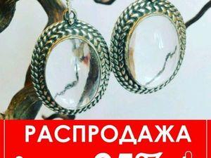 Скидки от 5% до 25% до 26 июня на серебряные украшения ручной работы. Ярмарка Мастеров - ручная работа, handmade.